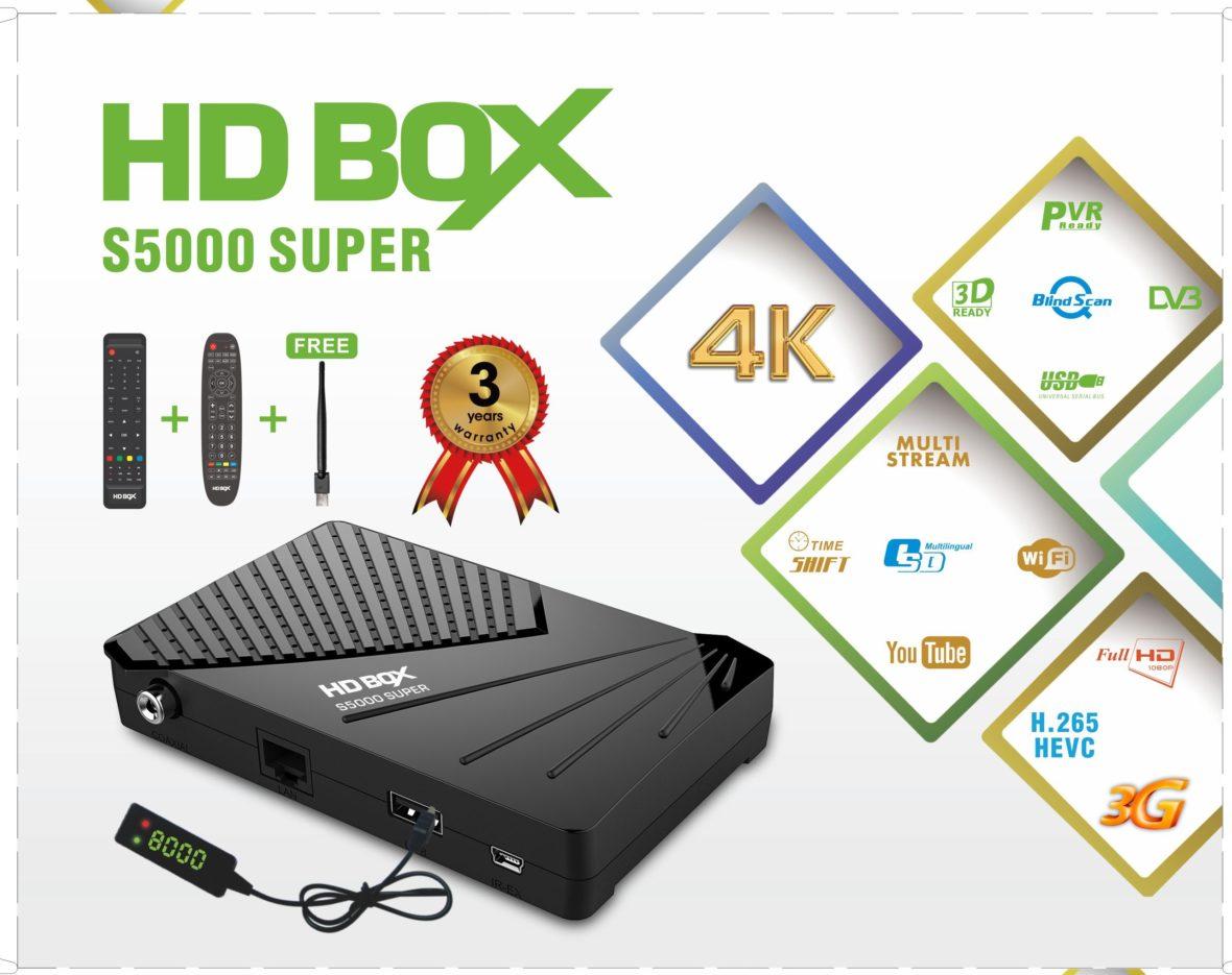 جديد اجهزة REDBOX/HDBOX بتاريخ 26-04-2020